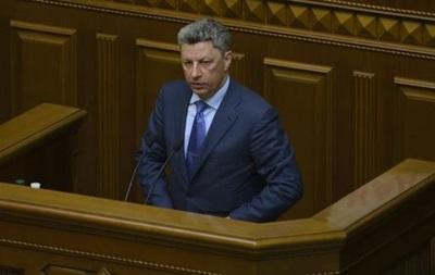 Оппозиционный блок  требует принять законы по минским договоренностям