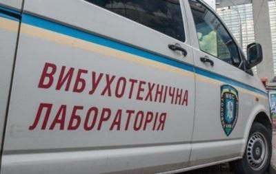В Харькове  заминировали  суд