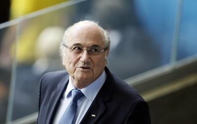 Блаттер покидает пост директора FIFA