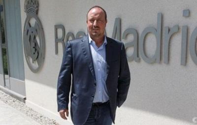 Реал объявил о подписании контракта с Бенитесом