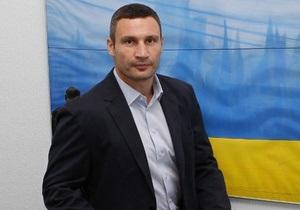 В список кандидатов от партии Кличко попали бывшие высокопоставленные чиновники и депутаты - Ъ