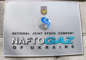 Нафтогаз - газ - Нафтогаз Украины разделят на несколько предприятий - Янукович