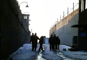 В Украине впервые за семь лет увеличилось число заключенных