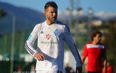 Ярмоленко: Шахтеру нужно признать, что Динамо стало сильнее