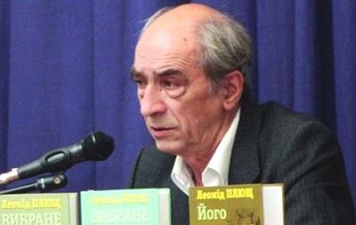Во Франции умер диссидент из СССР Леонид Плющ