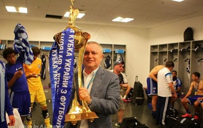 Суркис: Мы положили медали в Кубок, чего очень хотели
