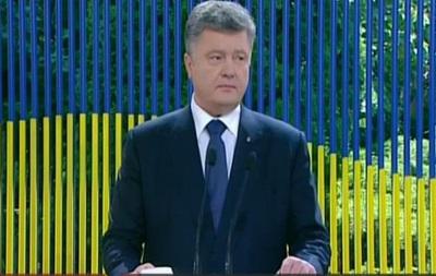 Пресс-конференция Порошенко: онлайн-трансляция