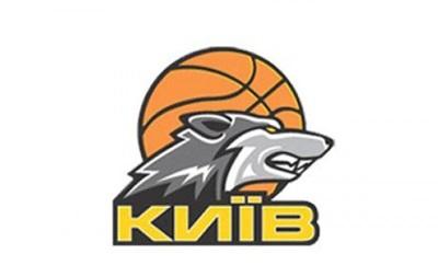 БК Киев прекратил свое существование