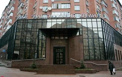 НБУ признал очередной банк неплатежеспособным