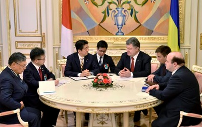 Украина получит от Японии кредит в полтора млрд долларов