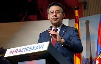 Президент Барселоны: Ювентус - очень опасный противник