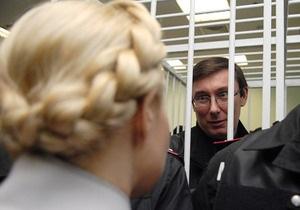 Оппозиция обжалует в Европейском суде ситуацию с регистрацией Тимошенко и Луценко