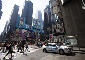 На Таймс-сквер обнаружили подозрительный пакет