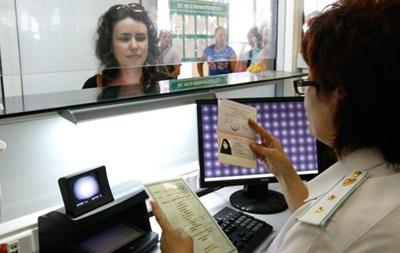 Росстат: Число зарубежных поездок россиян сократилось на 30%