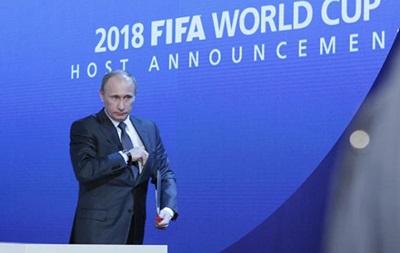 Комментатор: Отмена ЧМ-2018 в России случится только, если начнется мировая война