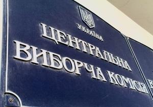 ЦИК упростил процедуру голосования на дому
