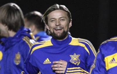 Тимощук: В матче с Грузией будет на что посмотреть