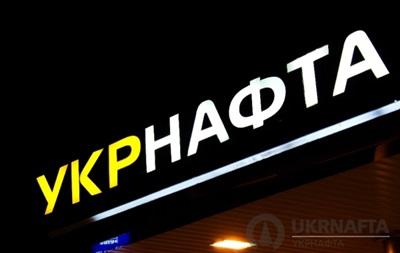 Коломойский отказывается платить дивиденды в госбюджет - Нафтогаз