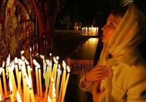 Кабмин снизил тарифы на ЖКХ для религиозных организаций