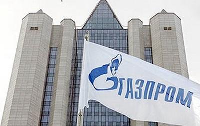 Газпром озвучил цену на газ для Украины в третьем квартале