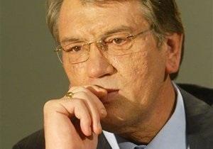 Глава донецкого отдела партии Наша Украина обвинил Ющенко в измене