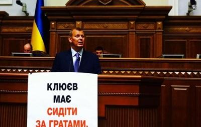Бегство Клюева. В чем обвиняют депутата и где его искать