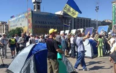 Организатора  третьего Майдана  выслали из Украины