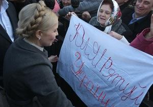 Тимошенко: Как минимум полстраны поддержит перевыборы президента и парламента