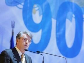 90-летие НАН: Ющенко и Тимошенко рассказали о важности науки