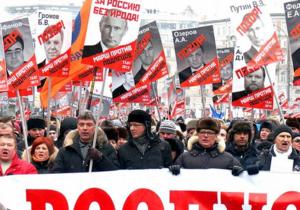 Российская оппозиция готовит марш 6 мая