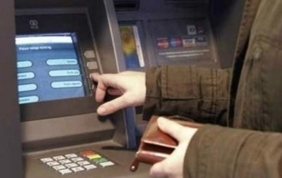 Клиентам ликвидируемых банков могут ускорить выплаты
