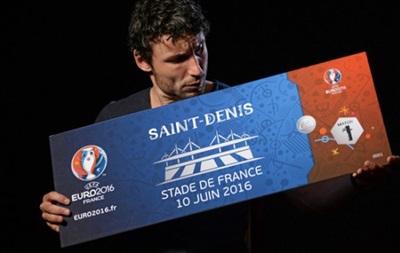 В продажу поступили билеты на Евро-2016