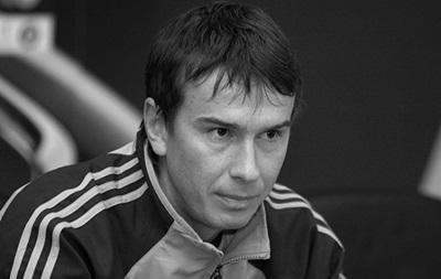 Отец Белькевича: в последний месяц жизни сын переживал из-за отставки в Динамо