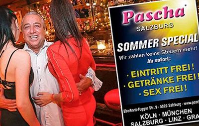 Австрийский бордель предложил бесплатные услуги в знак протеста