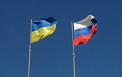 Вступили в силу законы о расторжении ряда соглашений между Украиной и РФ