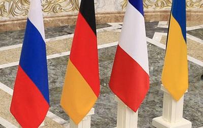 Дипломаты  нормандской четверки  отказали России по ключевым пунктам