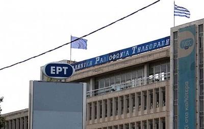 Государственное ТВ Греции снова вышло в эфир