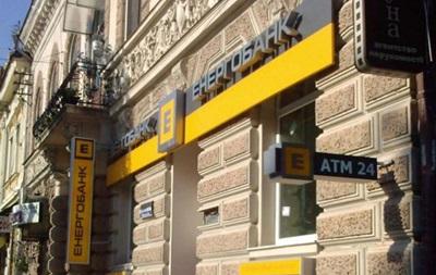 НБУ ликвидирует еще один банк