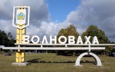 Под Волновахой нашли тело украинского разведчика