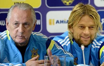 Фоменко и Тимощук призвали болельщиков к соблюдению порядка на стадионе