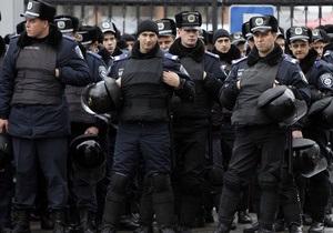 В Харькове старший прапорщик подразделения Беркута торговал марихуаной