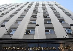 Генпрокуратура намерена передать в суд дело Щербаня до лета