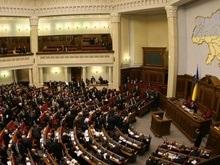 Кабмин подал в Раду проект изменений в бюджет