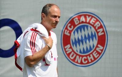 Физиотерапевт Баварии уволен после 36 лет работы в клубе
