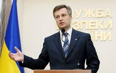 Наливайченко уволил отвечающих за борьбу с коррупцией в СБУ
