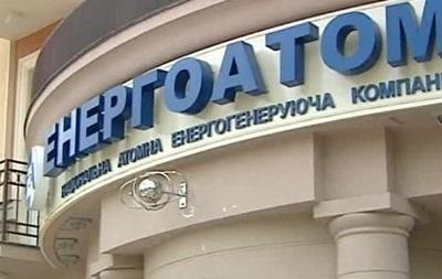 В СБУ рассказали об оффшорных схемах в Энергоатоме