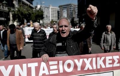 Кризис по-гречески: Афины не сократят зарплаты и пенсии
