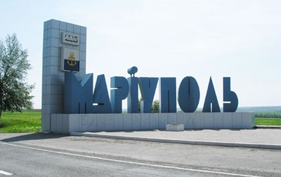 Мариуполь пока с газом, но жителей просят экономить