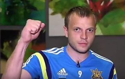 Футболисты сборной Украины записали видеообращение к болельщикам