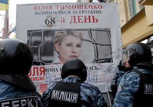 Приговор Тимошенко прекратит сближения Украины с Западом, считают эксперты